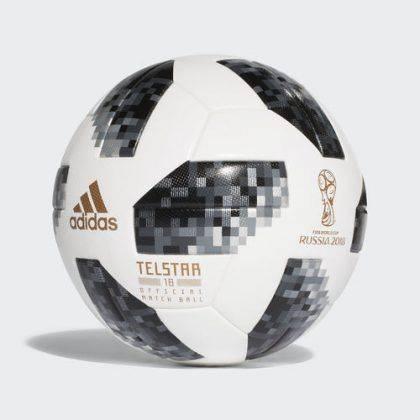 Официальный мяч adidas Telstar 18 - Stone Forest