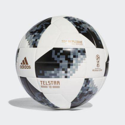 Тренировочный мяч adidas Telstar 18 - Stone Forest