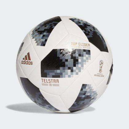 Мяч adidas Telstar 18 - Stone Forest