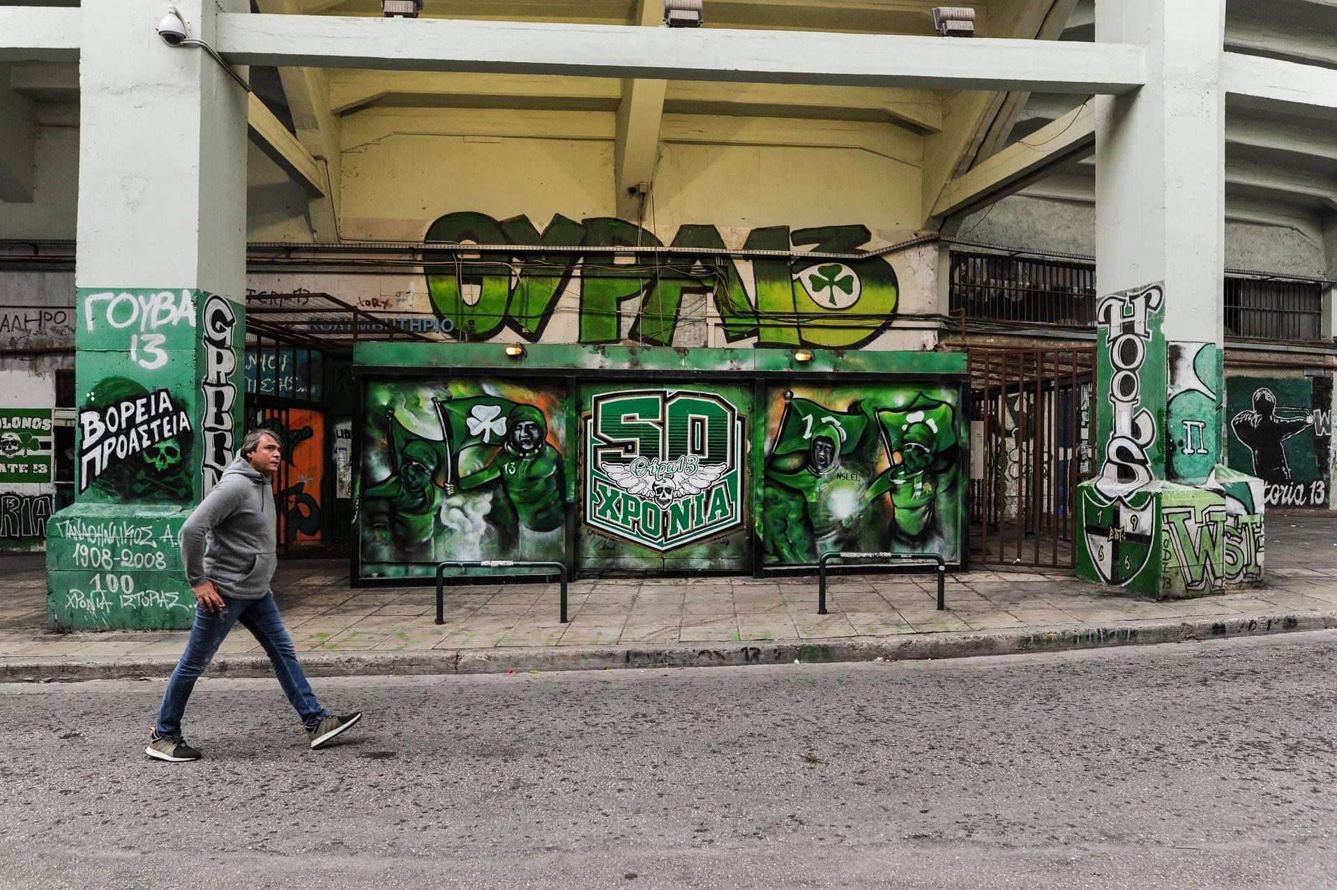 Около стадиона Панатинаикоса - Stone Forest