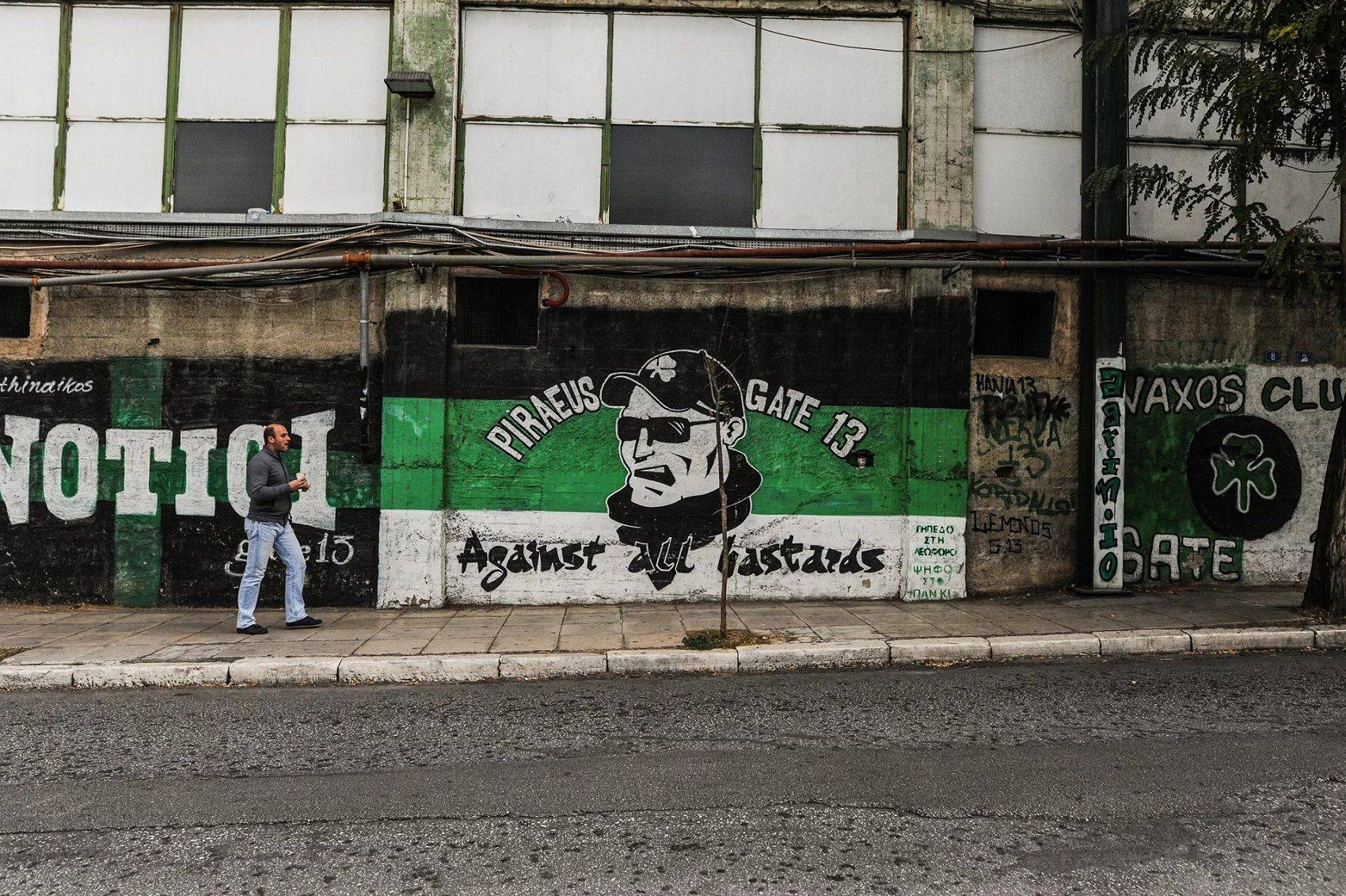 Граффити в честь Панатинаикоса - Stone Forest
