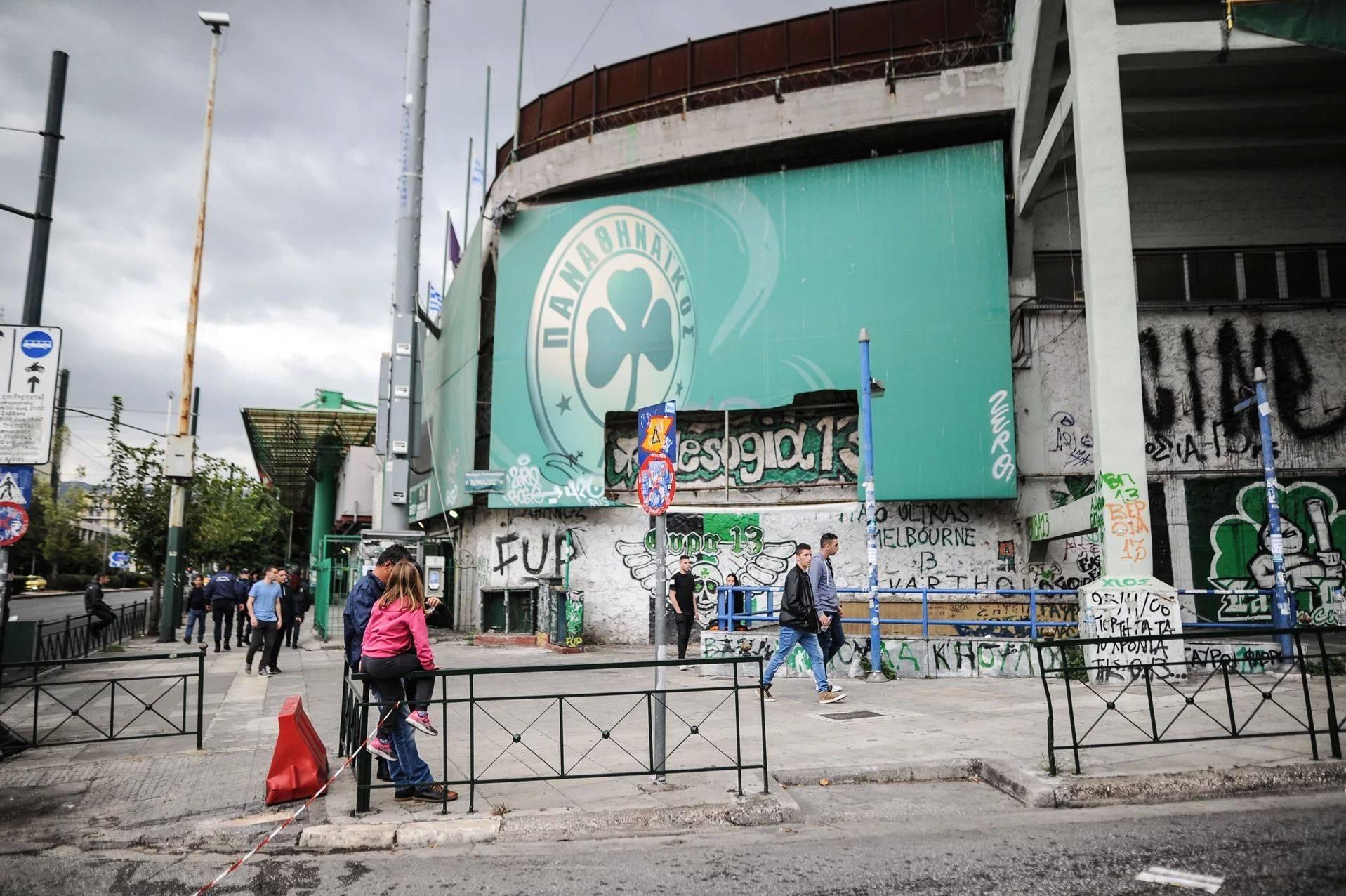 Вход на стадион Панатинаикоса - Stone Forest