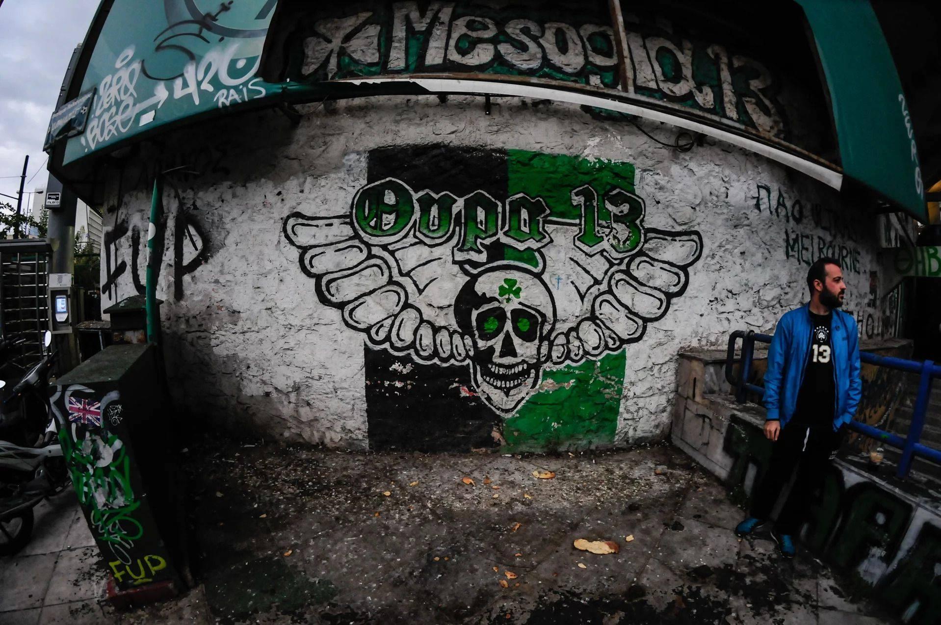 Граффити Панатинаикоса - Stone Forest