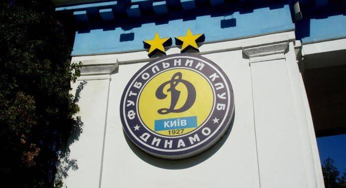 ФК Динамо Киев - Stone Forest