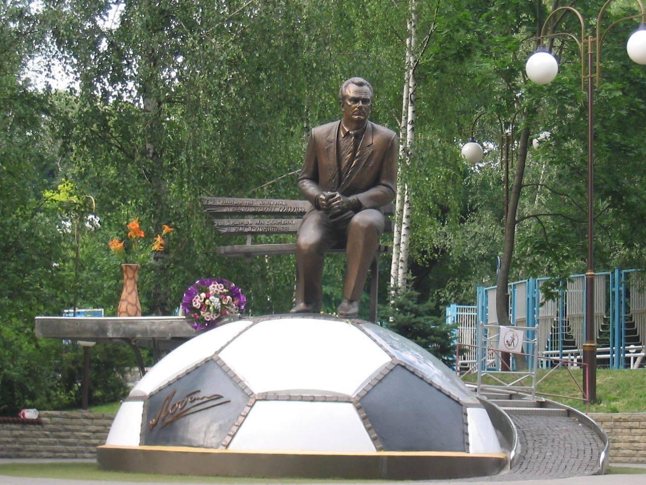 Лобановский из ФК Динамо Киев - Stone Forest
