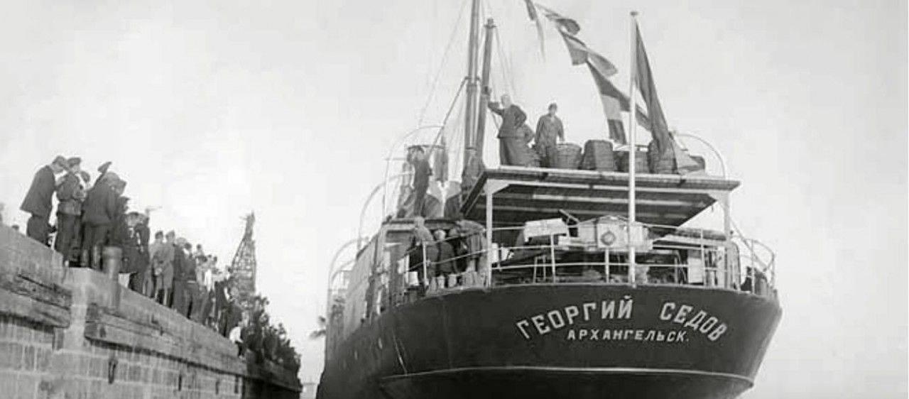Корабль Георгий Седов - Stone Forest