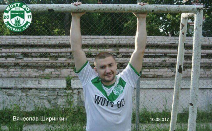 Вячеслав Ширинки из CWT - Stone Forest