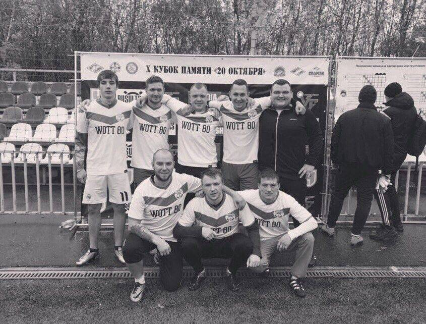 FC WOTT 80 - Stone Forest