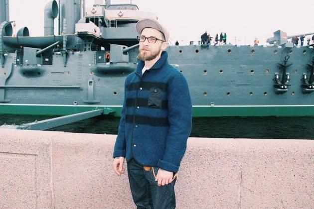 Шерстяная подкладка Fuhrstaat N 1 Deck jacket - Stone Forest