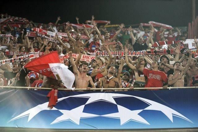Болельщики ФК Брага Португалия - Stone Forest