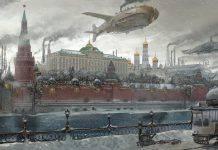 Черновик Лукьяненко, экранизация романа - Stone Forest