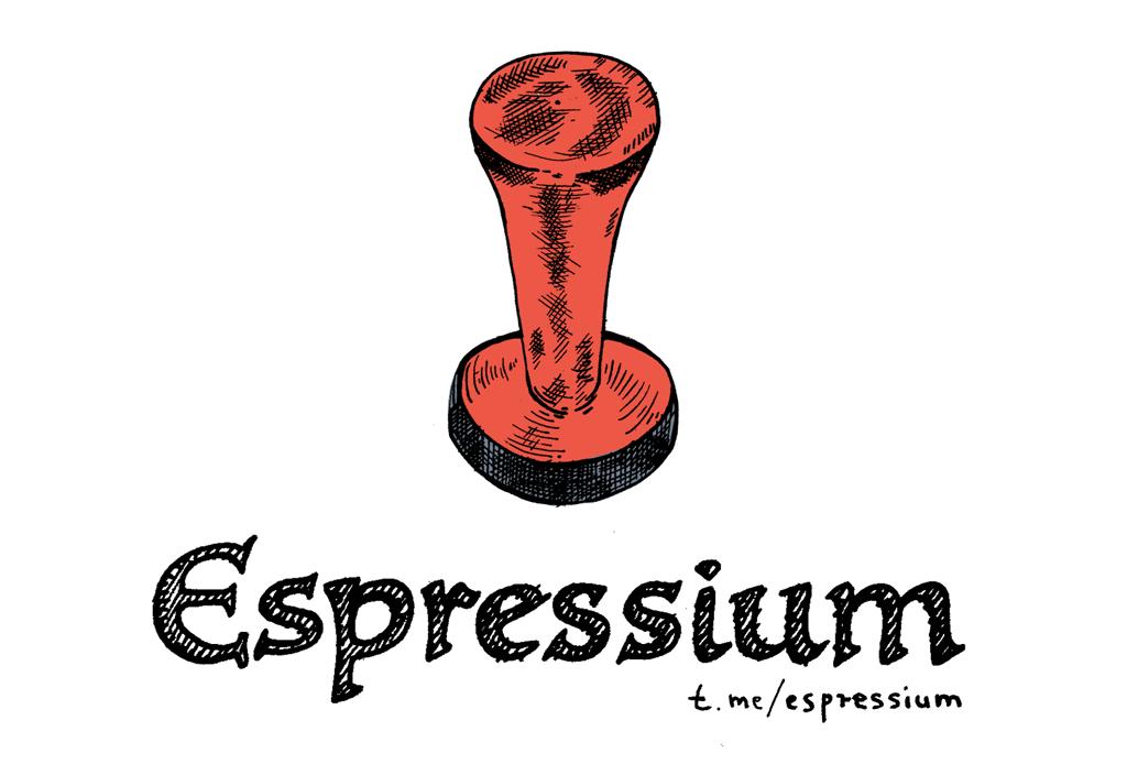 Эспрессиум на Сухаревской, Большая Сухаревская площадь, д.16/18 стр.1