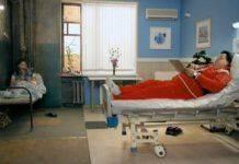 Каналы госпитализации - Stone Forest