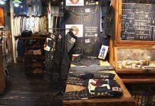 Магазин TAKE5 - Stone Forest