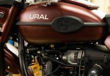 Ural Gear Up Burgundy Satin 2018 - Stone Forest