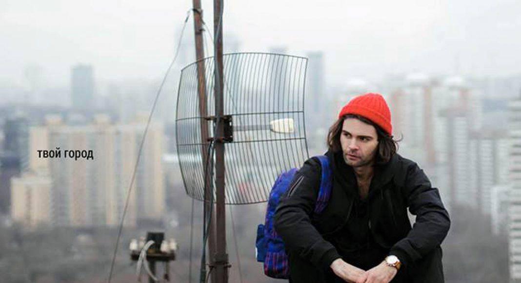 Лукбук бренда Якорь Осень/Зима 2017 - Stone Forest
