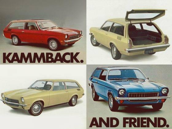 Реклама Chevrolet Vega - Stone Forest