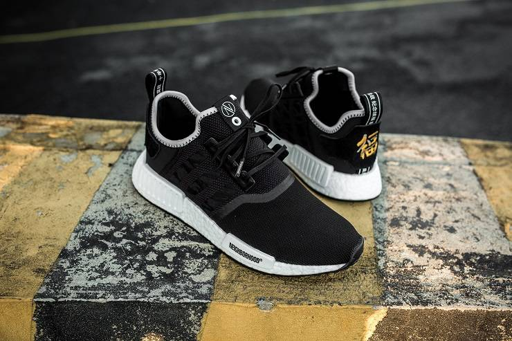 Модель adidas Consortium x NBHD x INVINCIBLE NMD R1 - Stone Forest
