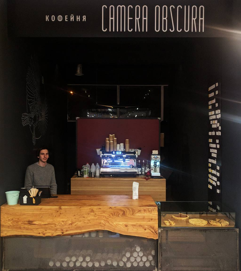кофейня Camera Obscura на Черемушкинском рынке