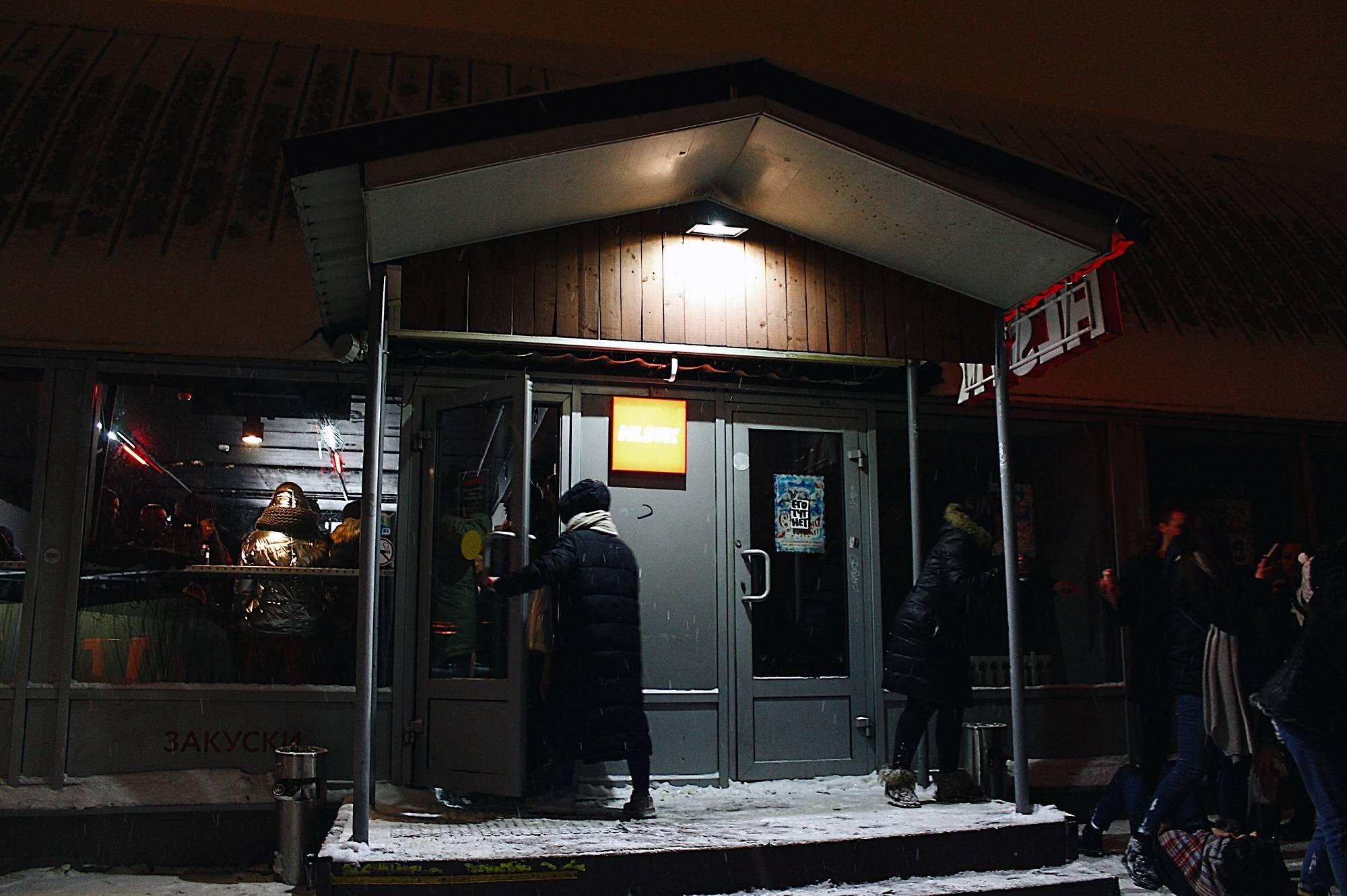 Бар Холостяк Москва закрылся - Stone Forest