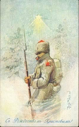 Дореволюционные рождественские открытки в России - Stone Forest
