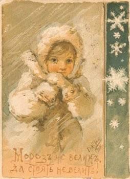 Старые дореволюционные рождественские открытки и картинки в России - Stone Forest
