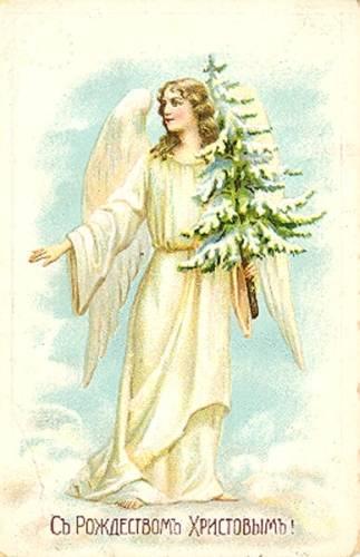 Дореволюционные рождественские открытки и картинки в России - Stone Forest