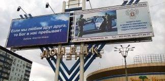 Донецк 2015 - как я смотрел парад победы