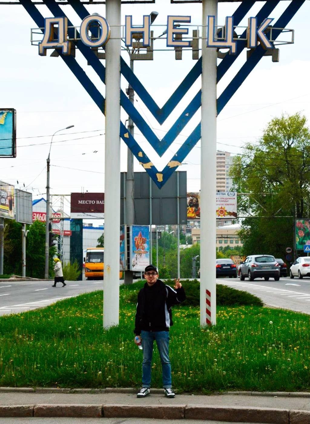 Поездка в Донецк в 2015 году