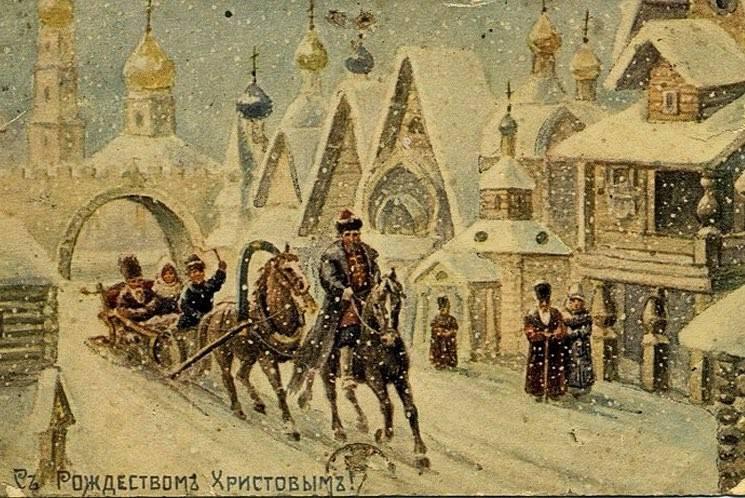 Дореволюционные рождественские открытки - Stone Forest