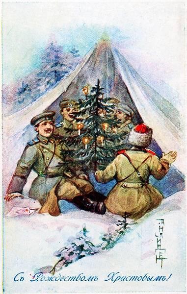 Русские рождественские открытки - Stone Forest