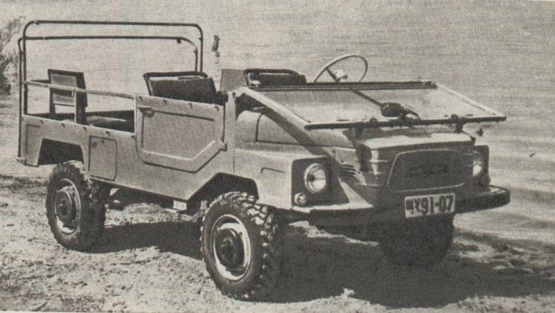 Автомобиль ЗАЗ 969 - Stone Forest