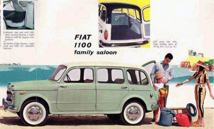 Семейный Fiat 1100 - Stone Forest