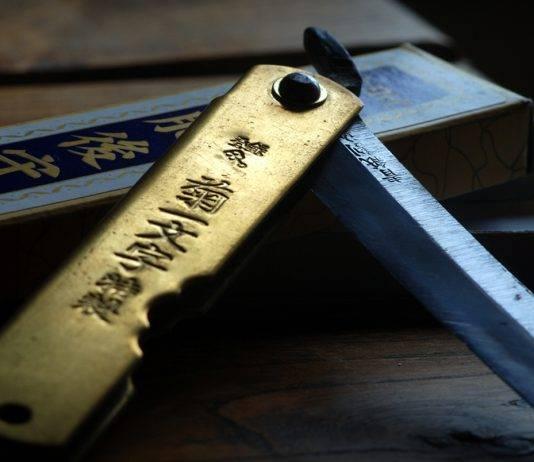 Нож хигоноками - Stone Forest