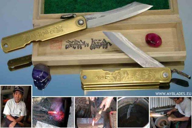 Нож higonokami - Stone Forest