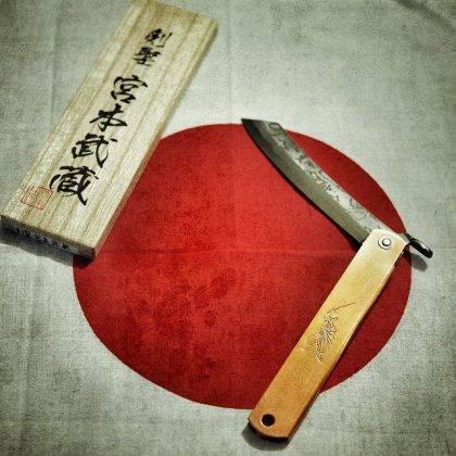 Складной нож higonokami - Stone Forest
