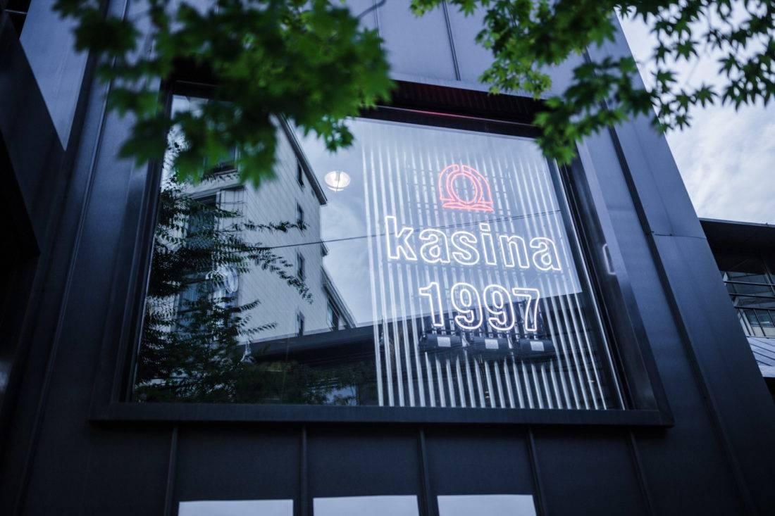 Kasina Shop - Stone Forest