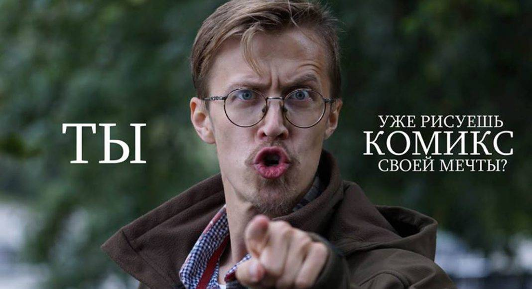 Богдан Куликовских - Stone Forest