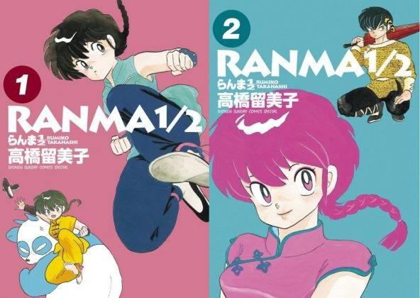 """Ranma 1/2"" Rumiko Takahashi - Stone Forest"
