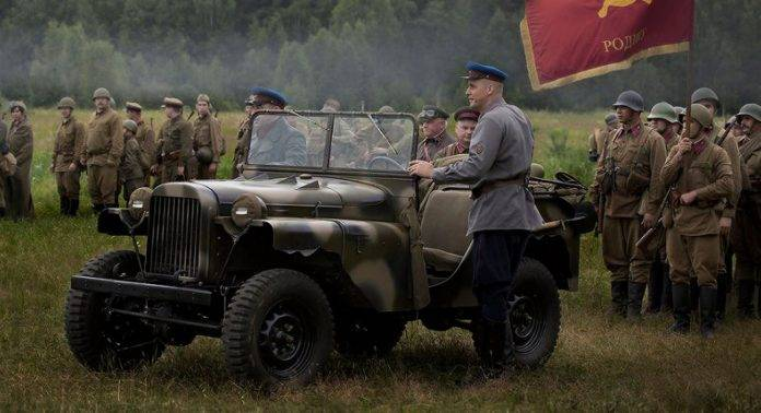 ГАЗ-64 - Stone Forest