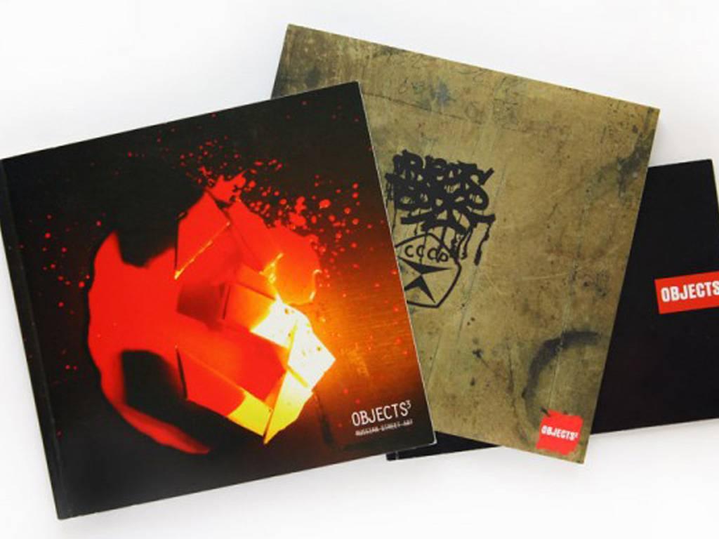 Objects book. Игорь Поносов, Андрей Целуйко Книги по граффити - Stone Forest