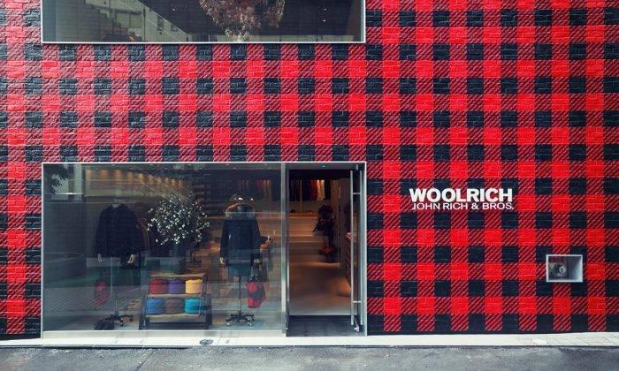 Магазин Woolrich - Stone Forest