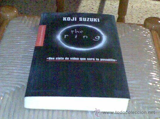 Книга Звонок Судзуки - Stone Forest