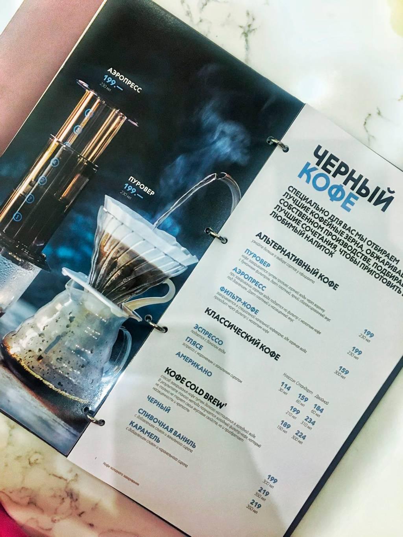 Шоколадница. Версия 2.0 альтернативные методы заваривания кофе