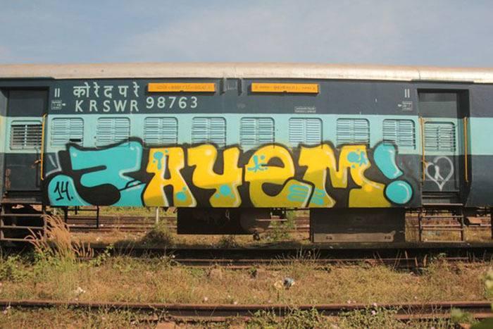 Граффити банда Зачем - Stone Forest