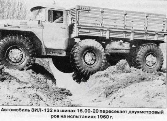 Авто ЗИЛ 132 - Stone Forest