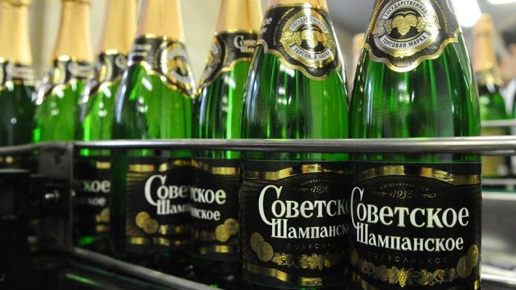 Советское шампанское Россия - Stone Forest