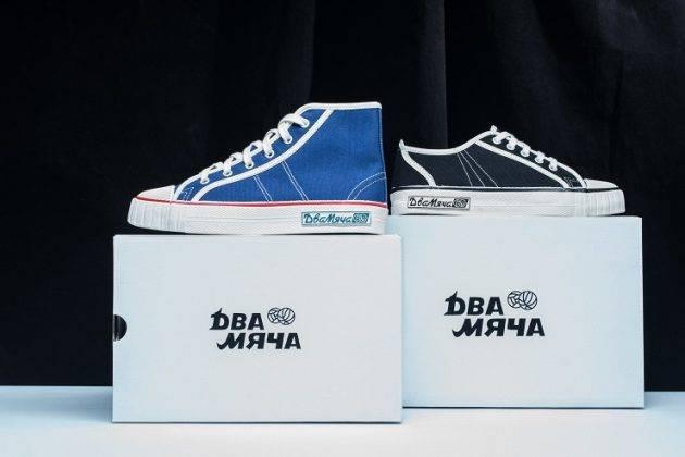 Российский бренд обуви ДВА МЯЧА - Stone Forest