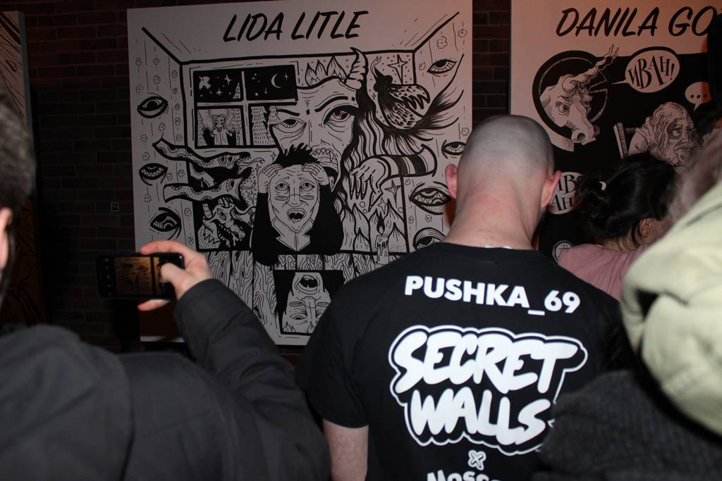 Фотоотчет StoneForest Secret Walls x Craft Comics Riots