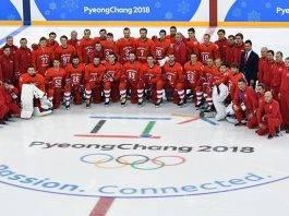 Низкая посещаемость на Зимне Олимпиаде 2018 - Stone Forest